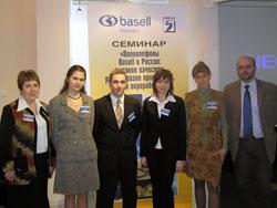 """2006 г. Семинар """"Симплекса"""" в Самаре"""